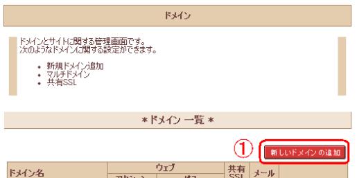 WPとさくらサーバー22