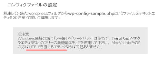 wpcore11