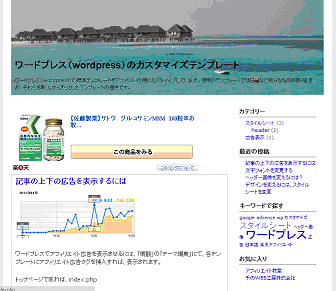 wpcore201