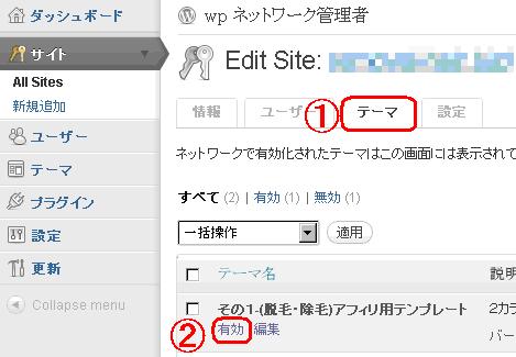 wpcore216