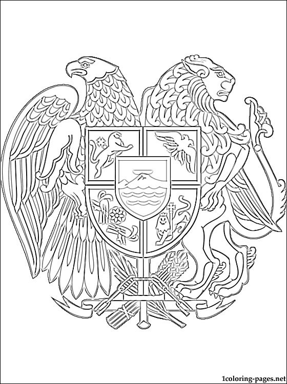 Armenia coat of arms coloring page  Coloring pages