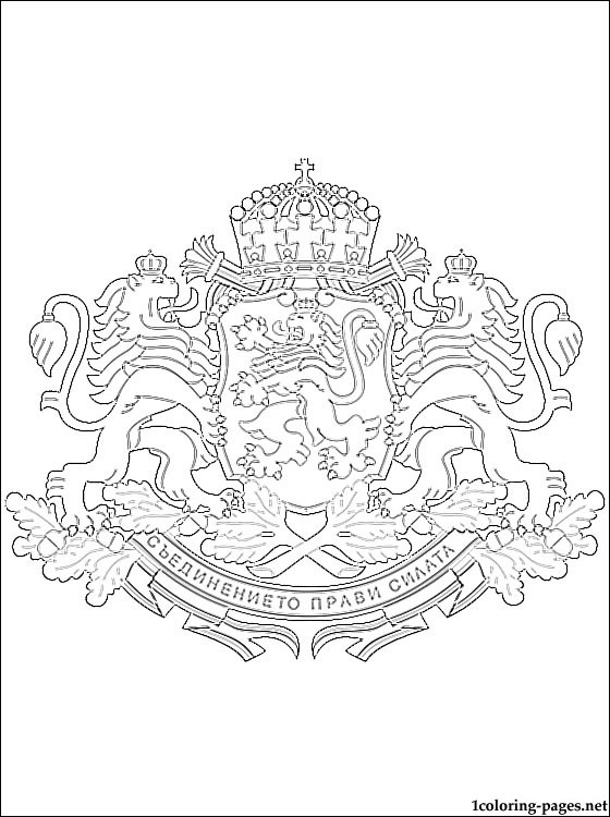 Bulgaria Coat Of Arms Coloring Page Coloring Pages