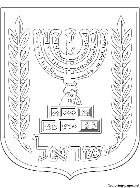 Israel coat of arms coloring page  Coloring pages