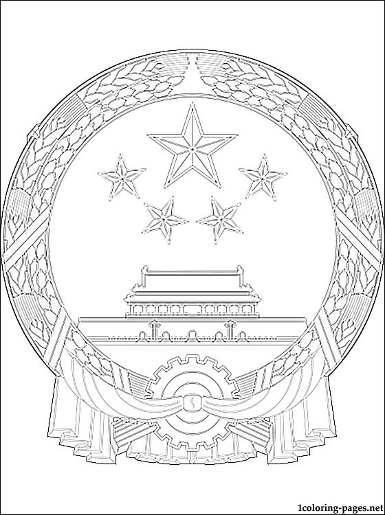 Peoples Republic Of China Coat Of Arms Coloring Page