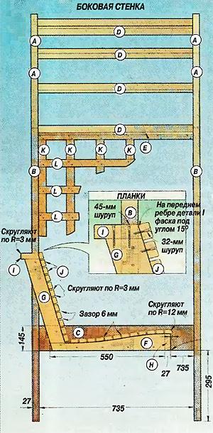 деревянная решетка чертеж