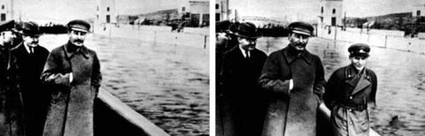 1930with-photos-of-missing-drug-stalinom-water-transport-yezhov-who-was-dismissed-from-his-post.jpg