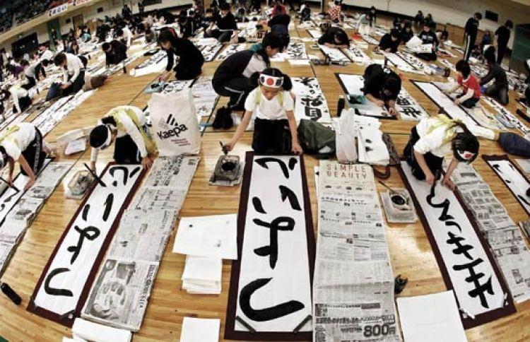 class-calligraphy
