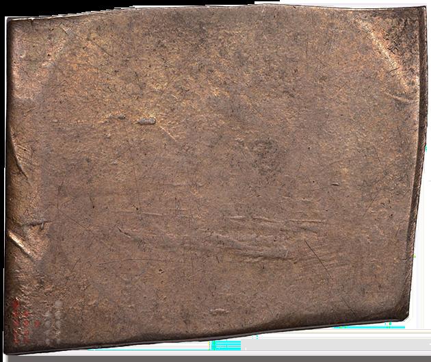 1709 20 sols - Gulden