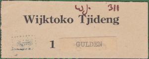 1944 Wijktoto 1 Gulden Indonesië