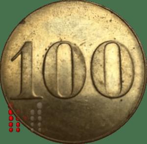 Rijkskranzinnigengesticht Eindhoven 1 gulden
