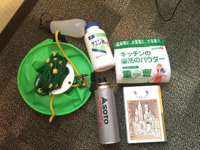 日本縦断の不用品