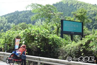 熊本県と福岡県の県境