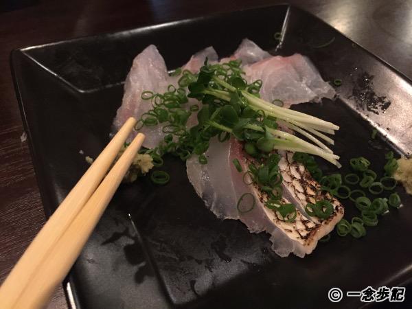 ご主人が朝釣ってきた鯛の炙り刺し