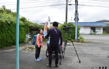日本縦断初の取材