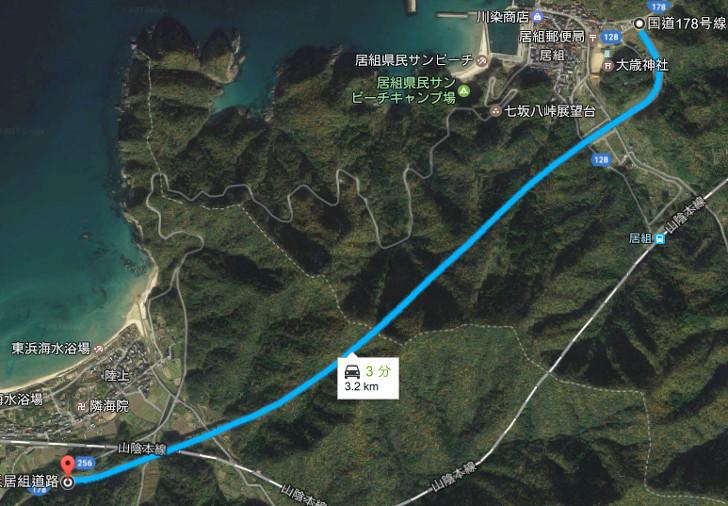 七坂八峠を避けるために作られた東浜居組道路
