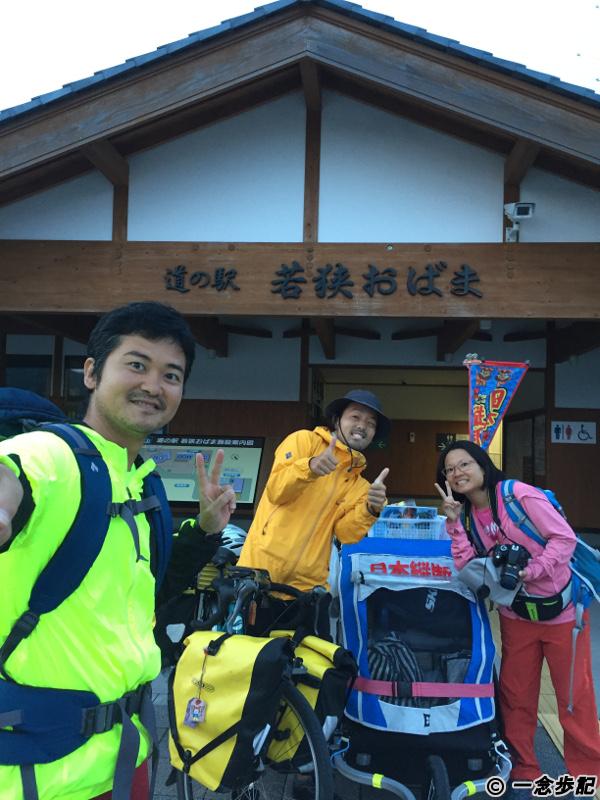 日本一周チャリダーと記念撮影