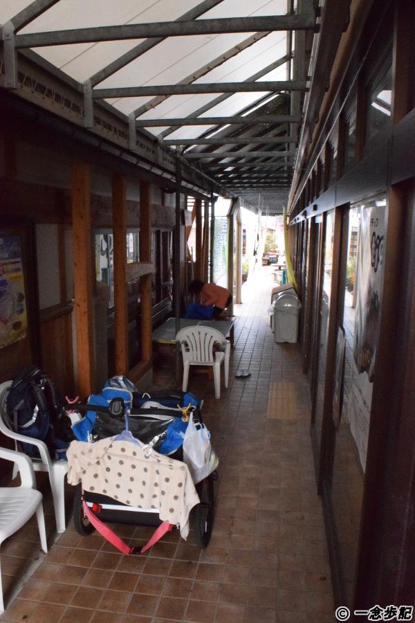 日本縦断140日目野宿の片付け