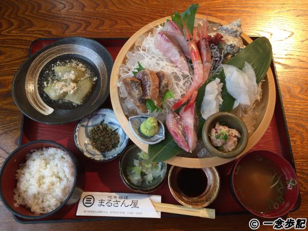福井県敦賀市「まるさん屋」の「旬の刺身盛り合わせ御膳」