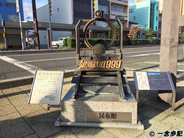敦賀シンボルロードの銀河鉄道999の銅像