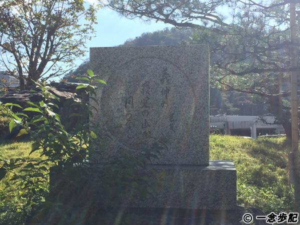 松尾芭蕉「奥の細道」の句碑