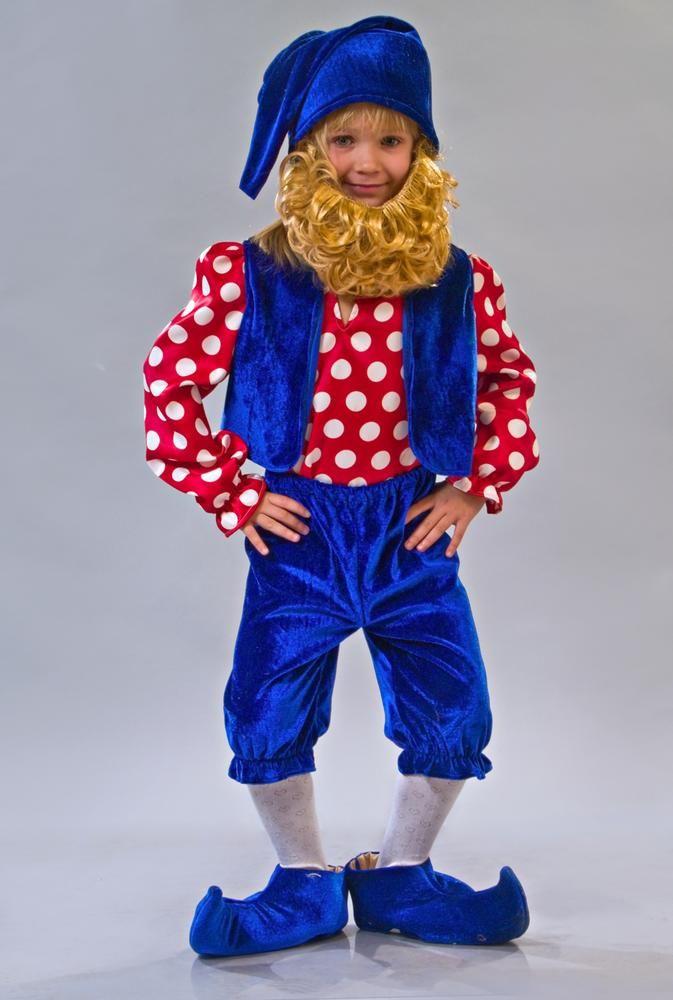 NANI di maschi lo gnomo estremità Cappello Berretto Cappuccio Accessori Costume PARRUCCA BARBA NANO