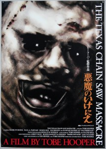 Horror Posters World Global Chainsaw