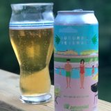 951. Perennial Artisan Ales – Suburban Beverage