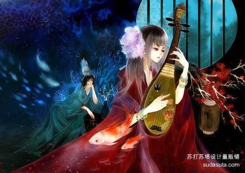 Phượng tù hoàng ~ Thiên Y Hữu Phong