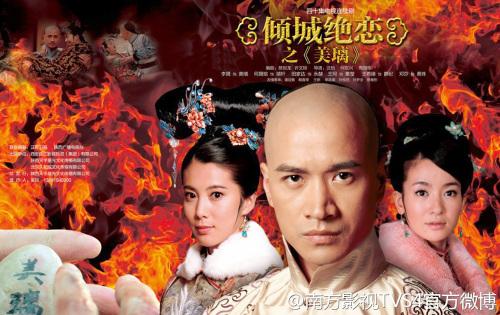 Thương ly ~ Tuyết Linh Chi
