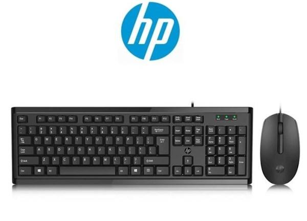 HP Wired Gaming Keyboard