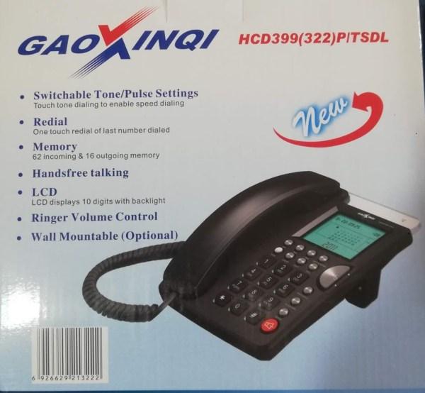 gaoxinqi_339/322