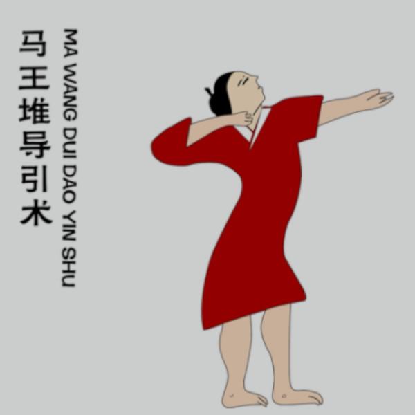 mawangdui