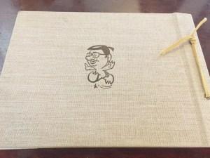蕎麦奉行のメニュー