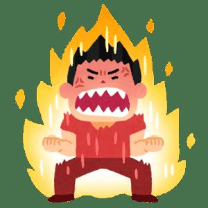 燃え上がる人