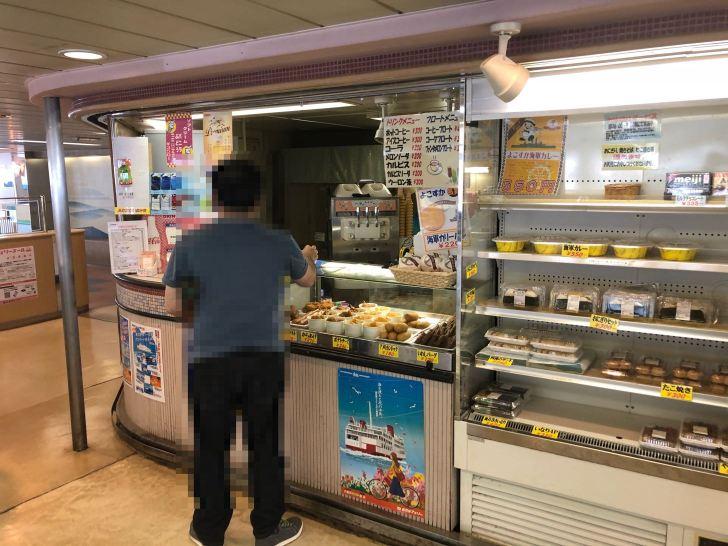 東京湾フェリーの売店