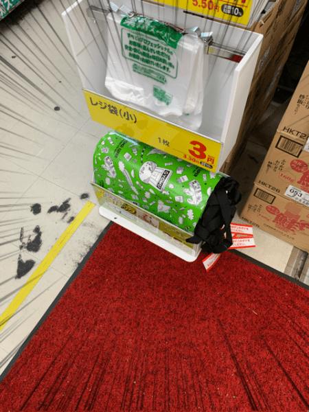 業務スーパー エコバッグ,業務スーパー マイバッグ,業務スーパー 消毒アルコール,