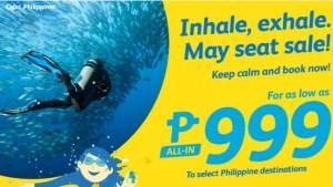 Cebu Pacific 2016 to 2017 Promo Fare tickets October, November, December