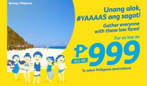 Cebu Pacific Promo for Flights November to February 2017