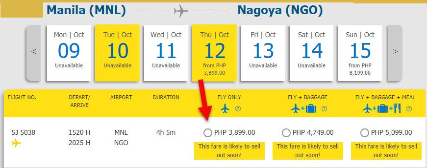 Cebu Pacific Promo Fare Tickets For October November