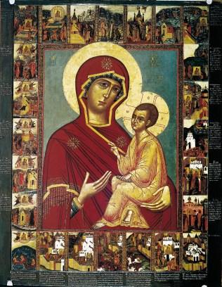 Byzantine Icon Madonna