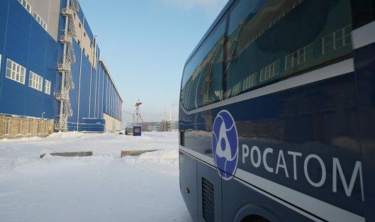 Автобус с логотипом Росатома