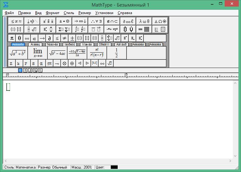 Mathtype как установить в word - IT и мир ПК