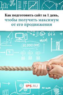 book 1day - Обзор книг по интернет-маркетингу
