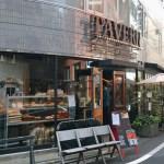 【中目黒】Meat & Bakery TAVERN(タバーン)