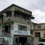 沖縄旅行記:2日目 石垣島を巡りまくる