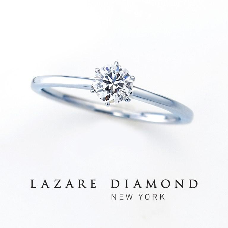 ラザールダイヤモンドの相場と人気婚約指輪に着けたときの価格例