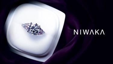 結婚指輪,婚約指輪「俄(にわか)」人気の理由