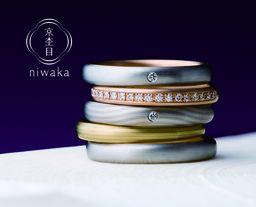 木目模様が素敵な結婚指輪(マリッジリング)😎松本市