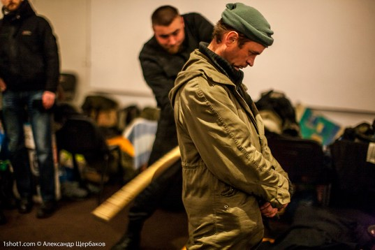 Disciplinary action in right sector location