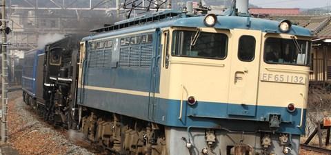 【JR西】C57-1試運転のため米原へ